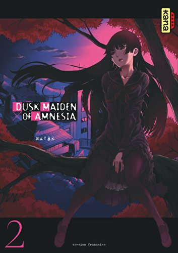 DUSK MAIDEN OF AMNESIA T2